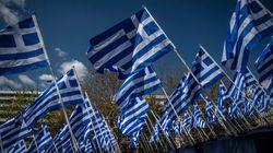 «Πλήθος αίμα ελληνικό». Ο μεγάλος σκοπός του