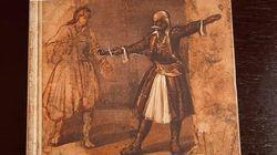 «Γενναίος Κολοκοτρώνης: Ο έφηβος οπλαρχηγός του 1821» - Του Ιώαννη Β. Δασκαρόλη (Εκδόσεις