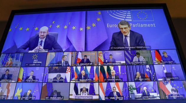 Photo d'une vision conférence organisée en Europe pour répondre à la crise du covid en février