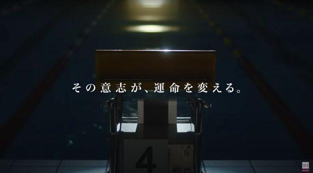 「センターレーン」最後に表示される、SK-IIからのメッセージ