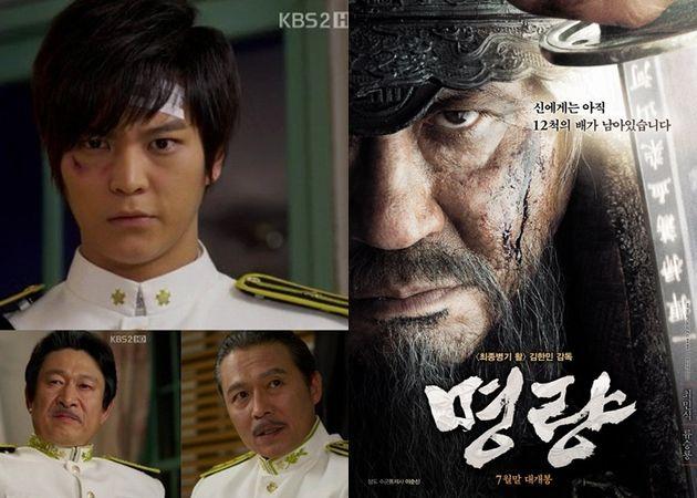일제 시대를 다룬 드라마 '각시탈', 이순신 장군 일대기를 그린 영화