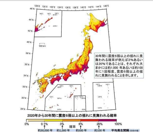 「2020年から30年間に震度6弱以上の揺れに見舞われる確率」を示した地震動予測地図