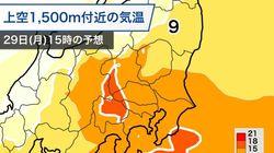 東京は夏日の予想。