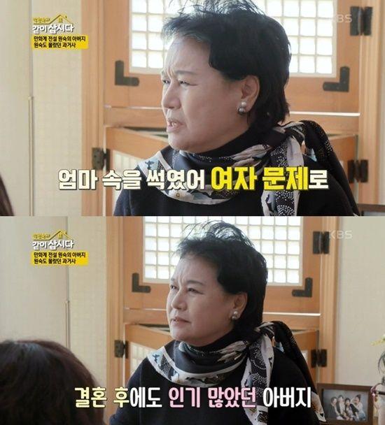 KBS 2TV '박원숙의 같이 삽시다 시즌3' 방송 화면