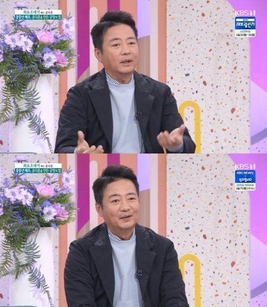 KBS1 '아침마당' 화요초대석 빙송