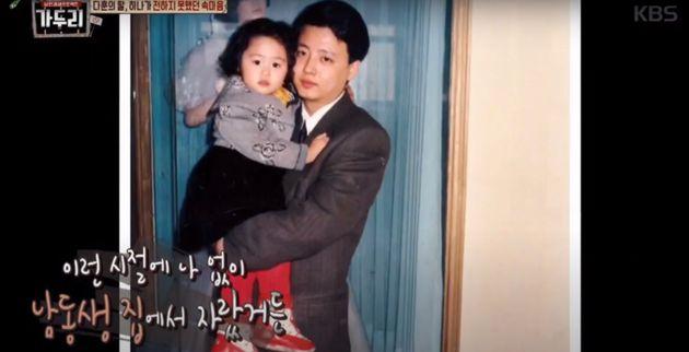 윤다훈의 이야기를 다뤘던 KBS '가두리' 2017년 9월 26일