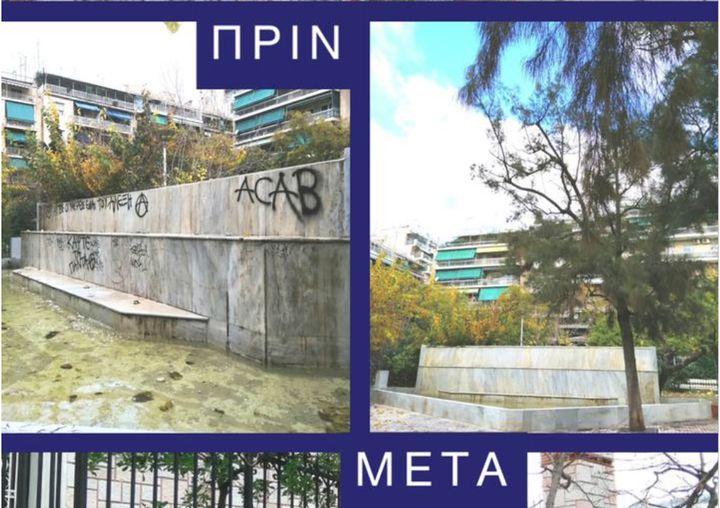 Η μάχη κατά της μουτζούρας στην Αθήνα