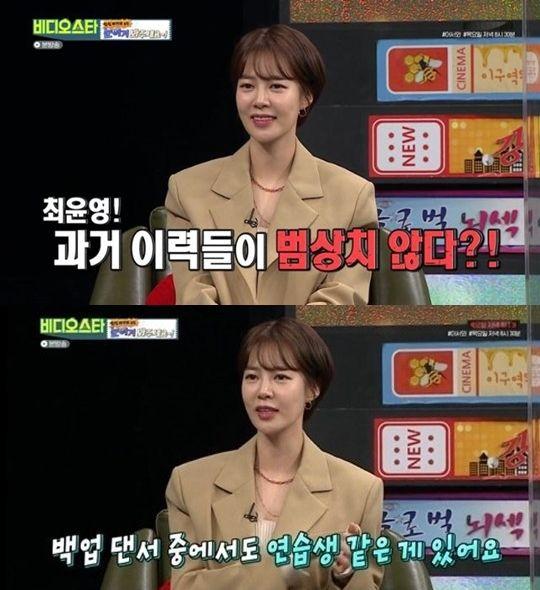 MBC에브리원 '비디오스타' 방송