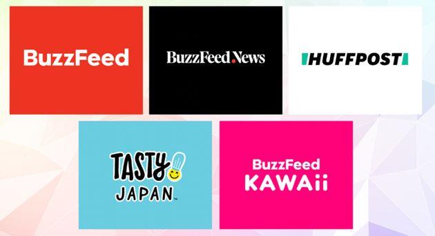 5つのメディアブランド