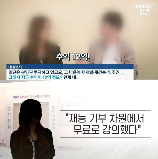 울산 KBS 뉴스