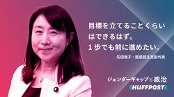 政党ごとに女性候補の目標設定、法改正で義務化を