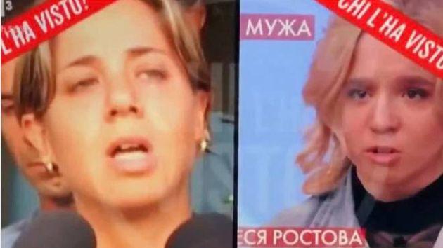 Piera Maggio; la ragazza dell'appello alla tv