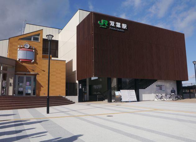 2020年3月に9年ぶりに営業再開したJR東日本・常磐線「双葉駅」の駅舎(撮影日:2020年12月19日)