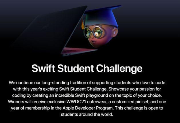 스위프트 학생 공모전 홈페이지 화면