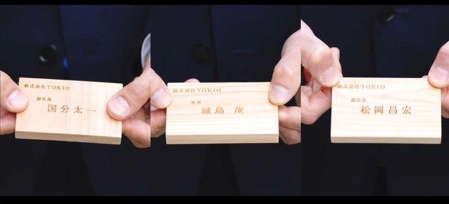 TOKIOらしい、「木製」の名刺!