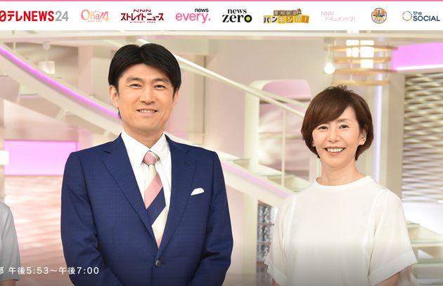 日本テレビ「news