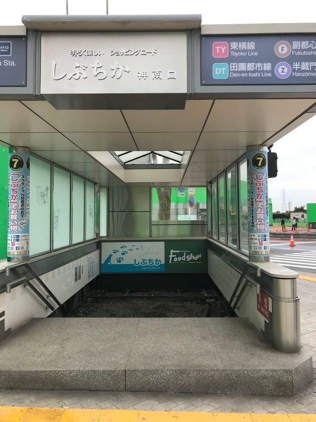 セットに作られた地下鉄の入り口。