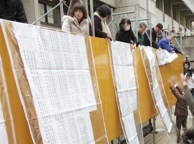 京都大学の合格発表(京都市左京区、2011年撮影)