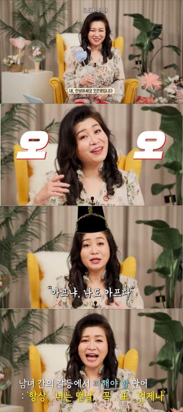 EBS '딩동댕대학교' 영상