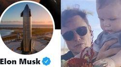 일론머스크가 올린 만우절 트윗에 가상 '도지코인' 가격이