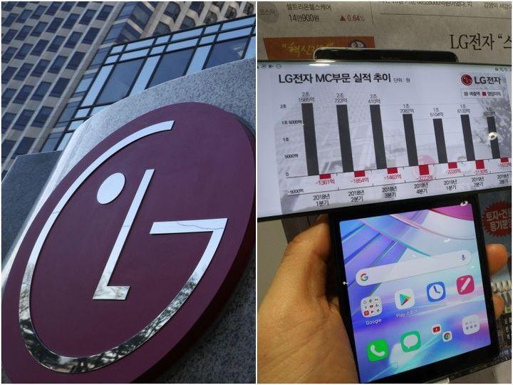 LG전자 마지막 스마트폰 윙