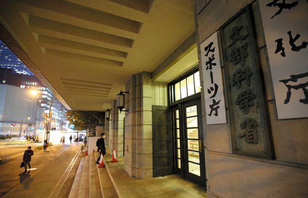 東京・霞が関の文部科学省