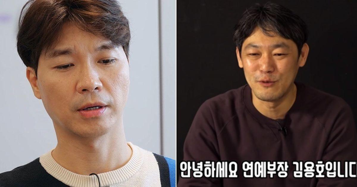 예능 김용호 감독 '가세 연'은 박수홍이 남동생 횡령 혐의로 1993 년생 여자 친구가 수술을했다고 주장했다.