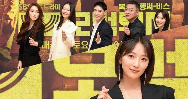 드라마 '모범택시'가 6일 온라인 제작 발표회를