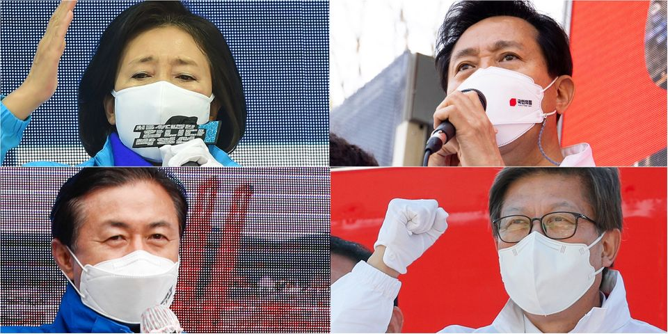 4.7 재·보궐 선거 실시간 투표