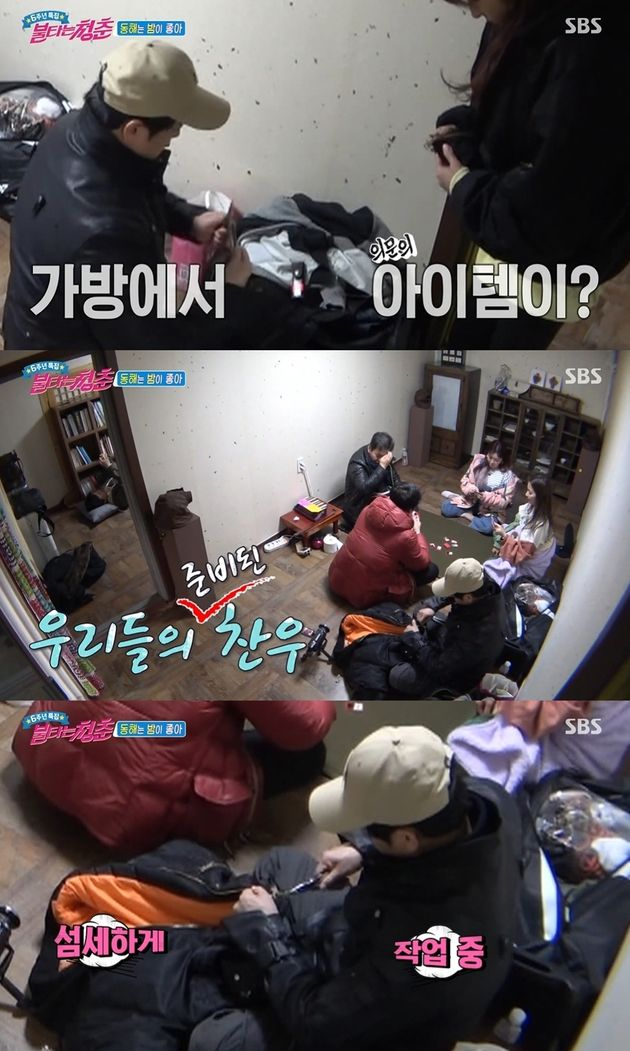 SBS '불타는 청춘' 영상