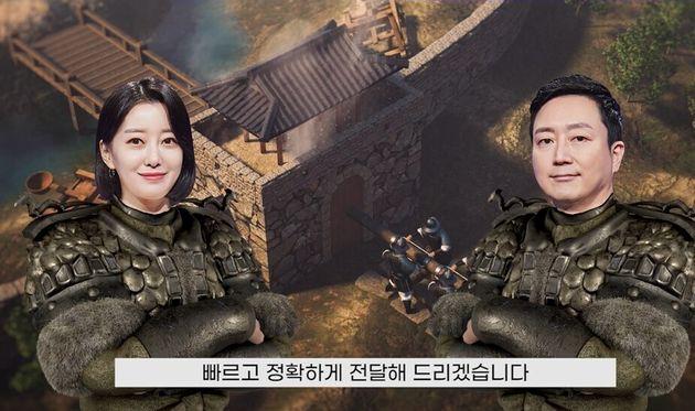 MBC 선거 개표