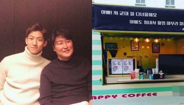 배우 송강호 아들 송준평이 군입대를 앞두고 아버지의 영화 촬영현장에 '커피차'를 보냈다.