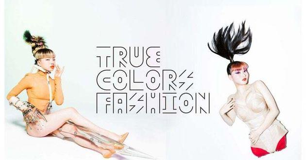 """落合陽一と200人が""""多様性時代のファッションデザイン""""を考えた「True Colors FASHION"""