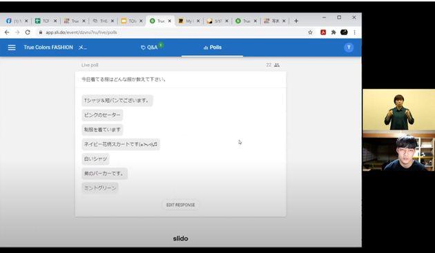 視聴者が質問したり回答したりできるQ&Aプラットフォームの「Slido」をツールとして使用した。また、イベントでは手話通訳やUDトークによる文字支援も行われた。