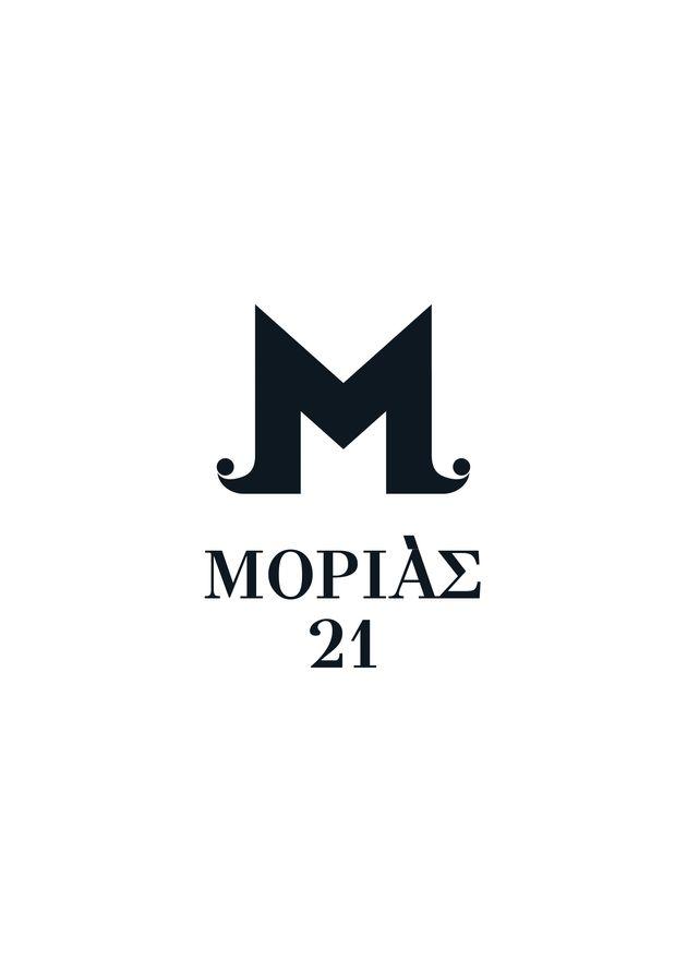 «ΜΟΡΙΑΣ '21»: Ένα συναρπαστικό ταξίδι στον τόπο όπου άναψε η φλόγα της Ελληνικής