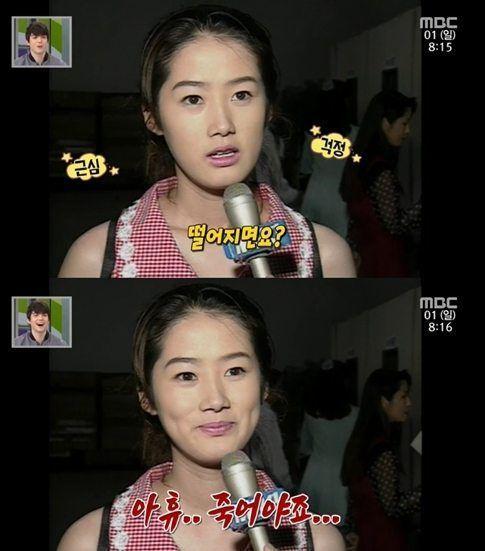 1993년 MBC 공채탤런트 실기 시험을 보러갔던심은하의 '노빠꾸
