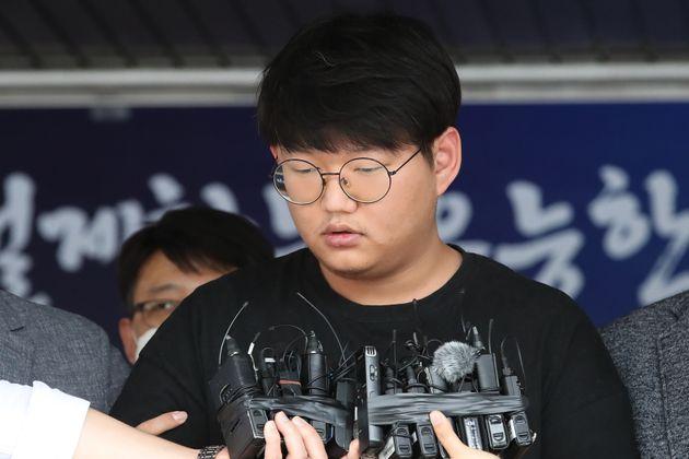 텔레그램 n번방 운영자 '갓갓'