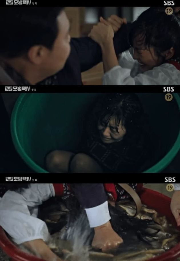 SBS '모범택시' 방송화면