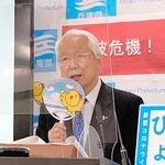 【うちわ会食】兵庫県が呼びかけ。科学的根拠を聞かれた知事「フェースシールドがOKならば、うちわや扇子もOKなはず」