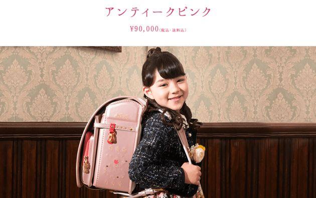 東京ディズニーリゾート公式サイトに掲載されたランドセル「プレミアムプラス」