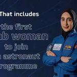 Πρώτη γυναίκα αστροναύτης από τον αραβικό κόσμο - Ποια είναι Νούρα Αλ Ματρούσι από τα