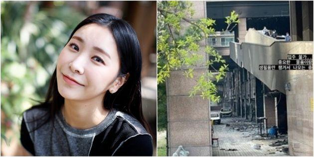 가수 허찬미가 남양주 화재 당시 부모님 자택도 피해를 입었다고