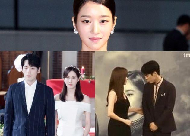 서예지(위), MBC '시간' 김정현과