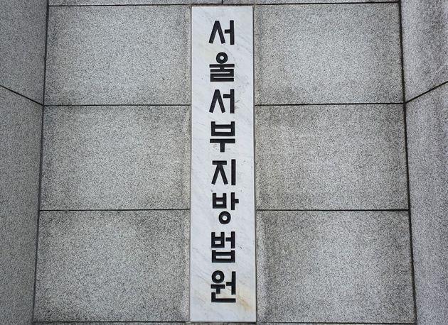 서울 마포구