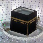 Το Ραμαζάνι ανά τον κόσμο εν μέσω