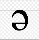 Latin letter