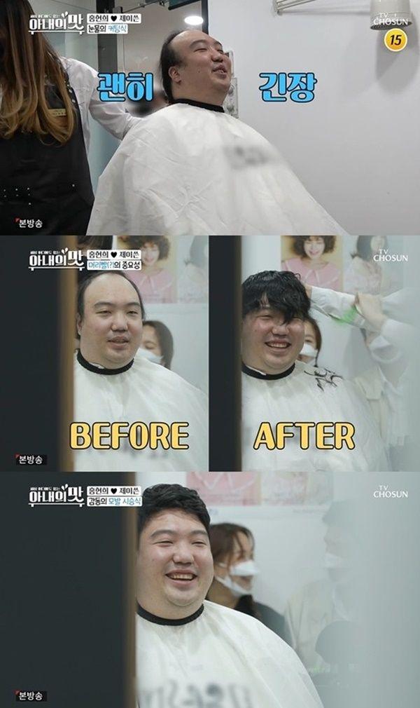 탈모로 고생하던 개그맨 김영구가 '아내의 맛'에서 가발을 맞춘 후 자신의 달라진 모습에 눈물을 보였다