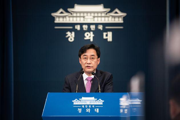 강민석 청와대
