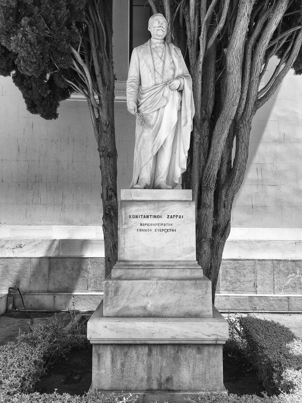 Γεώργιου Βρούτου,Κωνσταντίνος Ζάππας, 1888, μάρμαρο,Ζάππειο.