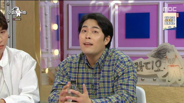'라디오스타'에 출연한 최준, 아니